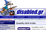 Disability NOW logo